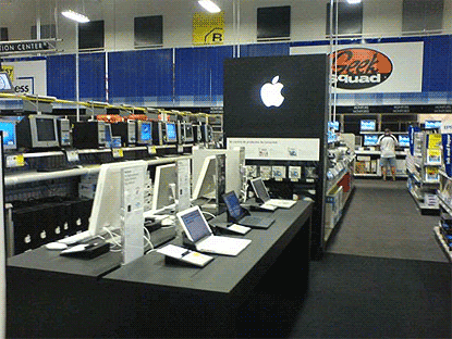 best degree to get best buy near by me